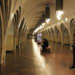 Jerewan-Metro2-