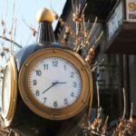 Jerewan-Uhr-